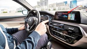 全新宝马5系 道路实测自动驾驶技术