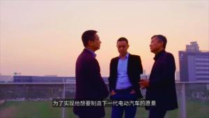 探访蔚来上海全球总部 智能化研发中心