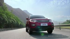 长安CX70T豪情上市 售价8.99万元起