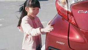 全新款丰田C-HR 车尾可粘贴专属姓名