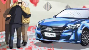 陪伴每一程 一汽丰田汽车让幸福升级