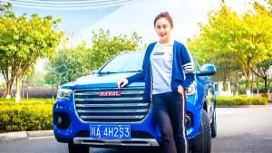 哈弗H2s年轻玩出样 中国10大城市微旅行