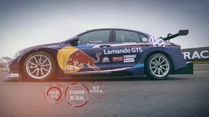 上汽大众凌渡GTS赛车 操控灵敏极速激情