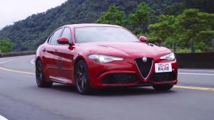 狂暴 试驾阿尔法罗密欧Giulia四叶草版