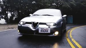 重温经典 测评阿尔法·罗密欧156 GTA