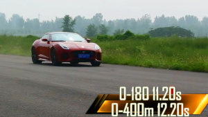 捷豹F-Type SVR跑车 百公里加速测试