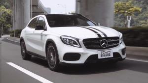 试驾奔驰GLA 200 选配白色艺术套件