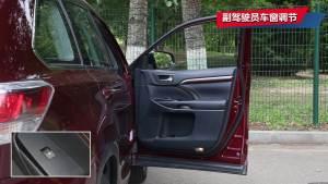 2017款 丰田汉兰达 2.0T 自动 四驱 至尊版 7座