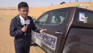 阿拉善英雄会固铂轮胎沙漠试驾体验   驾视