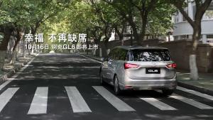 别克GL6中型MPV 将于10月16日正式上市