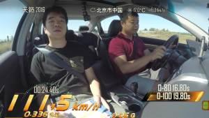 2016款东风日产天籁 空载刹车测试