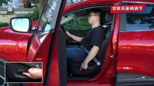 2017款 东风雷诺 科雷嘉 2.0L CVT 四驱 尊贵版