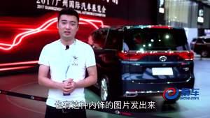 2017广州车展 旭子带你抢先看广汽传祺GM8