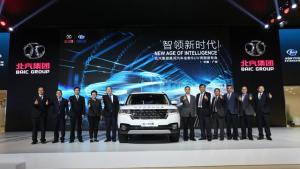 """全新A+级紧凑SUV亮相广州车展,""""国产""""Q7有何亮点?"""