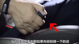 大狮兄X车:宝来用车宝典,不到11万隐藏功能堪比豪车