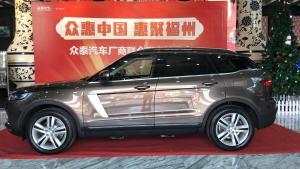 众惠中国 钜惠福州,众泰汽车厂商举办千人抢购会