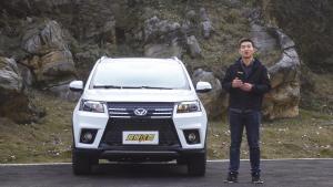 有诚意的旗舰7座SUV 快评北汽幻速S7