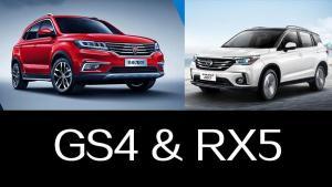广汽GS4和RX5之间差距有多大?究竟怎么选?