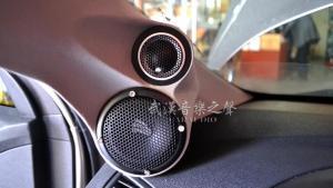 车主听了后就不想下车了,现代朗动音响效果太好了