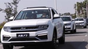 高颜值大空间强动力中型长轴SUV众泰大迈X7厦门
