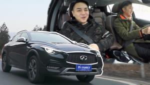 小型豪华SUV新选,听车主怎么说英菲尼迪QX30