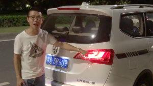 YYP颜宇鹏评发现宝骏730之特殊尾灯设计