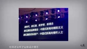 红旗发布全新战略和品牌LOGO,漏油的3系被华晨宝马召