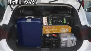 十台新能源车 后备厢演示