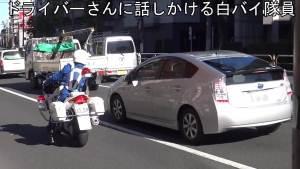 闯红灯的瞬间,警车追踪违反汽车