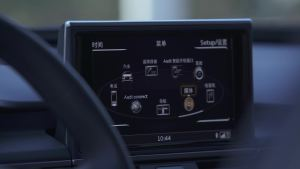 2017款奥迪A6L TFSI技术型 车辆展示