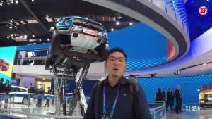 2018北京国际车展 福特展区一探究竟