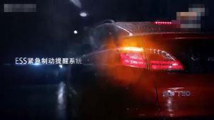 跨界SUV启辰T90 搭载日产2.0L发动机
