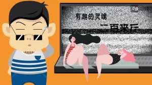 """【阿蛮评车】操控让人""""翼""""想不到 趣评长安福特翼虎"""