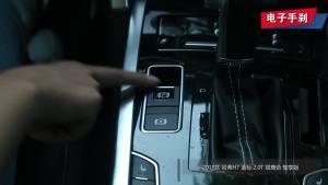 2018款 哈弗H7 蓝标 2.0T 双离合 智享版
