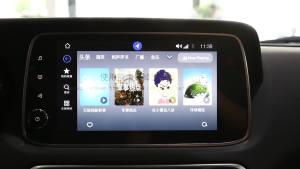传祺新款GS4祺云概念智联-考拉FM演示