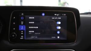 传祺新款GS4祺云概念智联-蓝牙功能演示