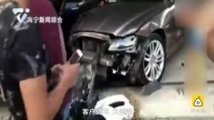 """新手试驾""""五菱神车"""",连撞宝马等8车"""
