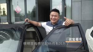 二手评估师小刘给您讲解一下车况并评估一下车的价格