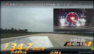DX7 超级评测0-100km/h加速测试