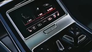 全新一代奥迪A8展示