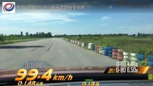 探歌T-ROC超级评测加速测试视频