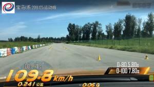 宝马125i超级评测空载刹车测试