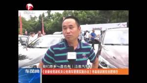 为什么都选择江淮汽车,终于有人给出答案