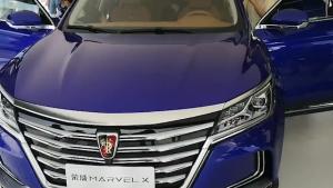 荣威Marvel X引爆上海科创嘉年华!