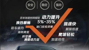 英菲尼迪Q50 2.0T刷ecu升级提动力改善换挡