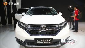 值得下手吗?新上市的2019款CR-V,新增了这些配置~