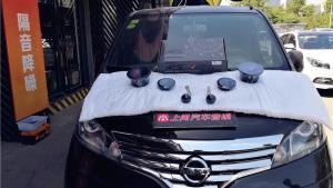 西安日产NV200发烧级音响改装!好音质,非同凡响
