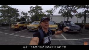 """成都·现代五项赛事中心试驾一汽-大众全新SUV""""探岳"""""""