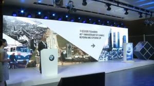 华晨宝马获评为首批国家级绿色示范工厂称号