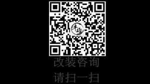 捷豹XF改装ARESCLAN排气 陕西丰雄汽车改装